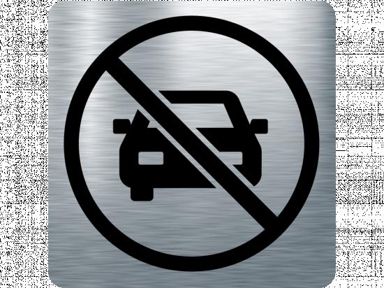 Забранителна табела кола - инокс