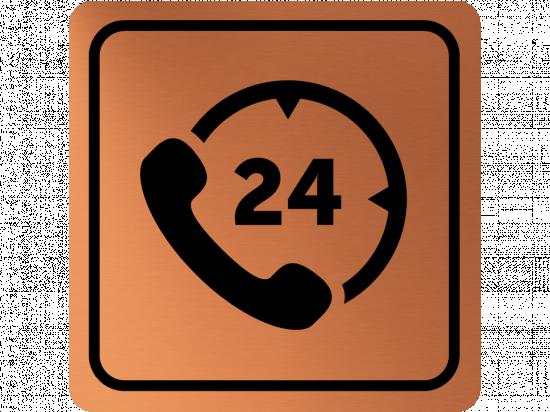 Указателна табела телефон 24 - мед