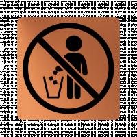 Забранителна табела боклук - мед