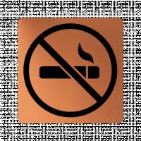 Забранителна табела цигара - мед
