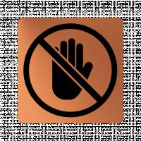 Забранителна табела ръка - мед