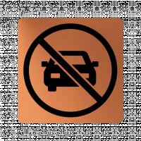 Забранителна табела кола - мед