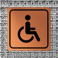 Указателна табела инвалид - мед